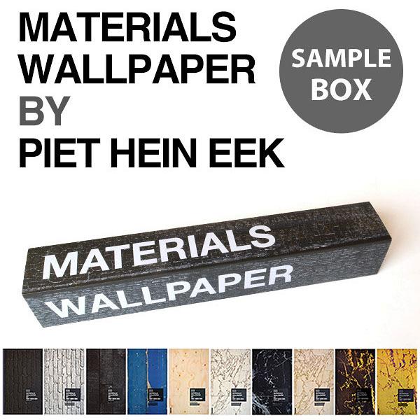 【進口牆紙】Materials Wallpaper by Piet Hein Eek【樣本套盒 10張/套】荷蘭 磚紋 木紋 仿真(fake) 工業風