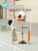 兒童籃球架可優比兒童籃球架室內戶外家用可升降籃球框2歲寶寶投籃球類玩具 衣間迷你屋LX