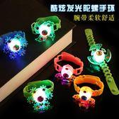 新款兒童發光手環 閃光創意旋轉陀螺手錶帶幼兒園小禮品玩具 童趣屋