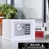保險柜家用辦公小型17E全鋼可入墻床頭迷你密碼保險箱 快速出貨
