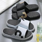 拖鞋男夏天室內外穿厚底耐磨家居家用浴室防滑涼拖鞋一字拖~雲木雜貨~