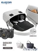 相機包 索尼A7單反相機包單肩包單反休閑防水包佳能尼康斜挎攝影包微單包便攜收納包 快速出貨