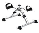 折疊型 運動腳踏車 手腳訓練器