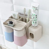 環保小麥洗漱套裝(有擠牙膏器) 自動擠牙膏 小麥纖維 牙刷杯架 創意 牙刷架【P649】♚MY COLOR♚