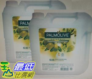 [COSCO代購 如果沒搶到鄭重道歉] W214224 Palmolive 棕欖沐浴乳4公升 - 橄欖牛奶(兩入裝)