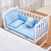 嬰兒床  嬰兒床實木寶寶搖籃床多功能白色小床新生兒童bb睡床拼接大床童床igo  歐韓流行館