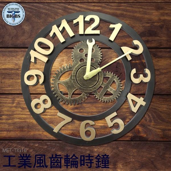 利器五金 美式工業風 齒輪掛鐘 酒吧咖啡廳復古壁掛鐘 靜音 工業鐘 壁鐘 TIG16