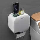 衛生紙置物架廁紙盒卷紙筒抽紙盒【櫻田川島】