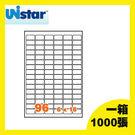 裕德 電腦標籤  96格 US4100-1000 一千張 一箱 三用標籤 列印標籤 (出貨/網拍/寄件/標籤貼紙)