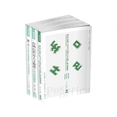 2020郵局專業職(二)外勤精選題庫(郵遞業務/運輸業務)套書1D0P1