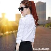 長袖T恤 白色襯衫女長袖年春裝新款加絨早春純棉高端女士打底上衣襯衣 城市科技