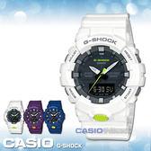 CASIO 卡西歐 手錶專賣店   G-SHOCK GA-800SC-7A 活潑撞色 運動雙顯男錶 樹脂錶帶 GA-800SC