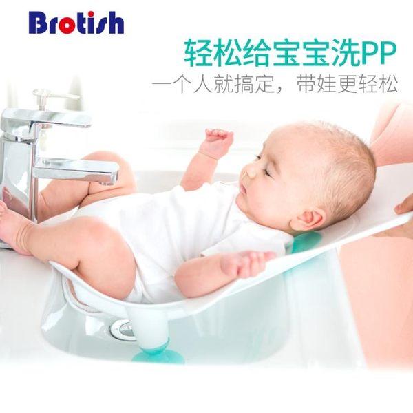 貝魯托斯 嬰兒洗屁股神器寶寶洗屁屁盆新生兒洗PP浴盆洗澡盆用品