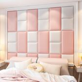 兒童房防撞軟包墻貼臥室床頭板墻面裝飾客廳背景墻 露露日記