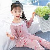 兒童睡衣秋季薄款套裝女童春秋長袖中大童公主小孩寶寶家居服 鹿角巷