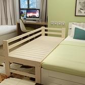 加寬床拼接床定制兒童床帶護欄單人床實木床加寬拼接加床拼床定做