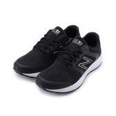 NEW BALANCE 520v5 Comfort Ride 4E 透氣舒適跑鞋 黑 M520LH5 男鞋 鞋全家福