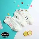 【正韓直送】超cute水果短襪 韓國襪子 船襪 女襪 船型襪 水果襪子 禮物 韓妞必備 哈囉喬伊 C2