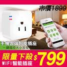 3C【CLASS SHOP】WiFi智能...