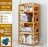 書櫃 書架 收納 兒童書架置物架簡易書櫃桌上書架簡約落地學生用楠竹小書架省空間 DF 免運