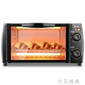 220V 小型T1-L101B多功能電烤箱家用烘焙小烤箱控溫迷你蛋糕 小艾時尚.NMS