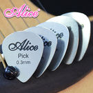 【小麥老師樂器館】彈片 ALICE AP-S 一般 PICK 不鏽鋼 木吉他【C18】烏克麗麗 電吉他 吉他