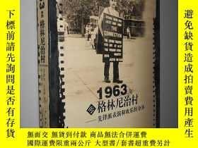 二手書博民逛書店1963年的格林尼治村:罕見先鋒派表演和歡樂的身體12480 (