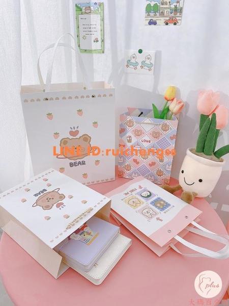 【3個裝】禮品袋生日禮物包裝袋子卡通可愛學生手提紙袋【大碼百分百】
