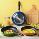 平底鍋煎鍋家用煎餅煎蛋烙餅牛排電磁爐燃氣灶通用 快速出貨
