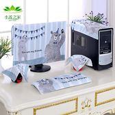 防塵罩 電腦防塵罩韓式田園布藝液晶顯示器蓋巾台式蓋布27寸2224寸電腦套【小天使】