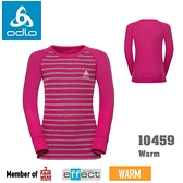 【速捷戶外】瑞士ODLO 10459 warm 兒童機能銀纖維長效保暖底層衣 (桃紅灰條紋),保暖衣,衛生衣
