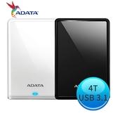 [富廉網]【ADATA】威剛 HV620S 4TB 2.5吋 行動硬碟 黑/白
