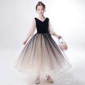 演出服 大女童晚禮服小女孩公主裙洋氣高貴生日兒童鋼琴演出服主持人長袖