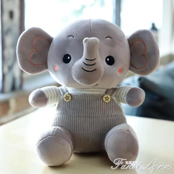 大象毛絨玩具可愛小象玩偶公仔床上抱枕睡覺中號布娃娃小禮物迷你 范思蓮恩
