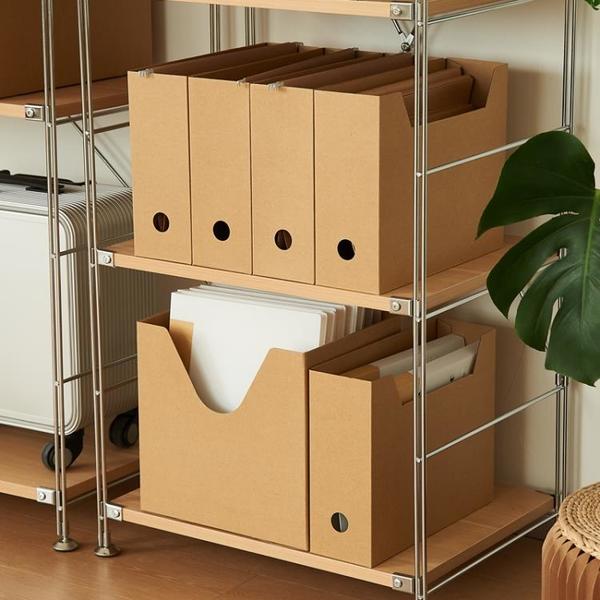 文件架 收納架 紙質書本收納桌面箱子收納箱書籍文件夾雜志整理箱手提紙盒儲物箱