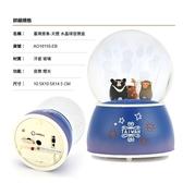 讚爾藝術 JARLL~臺灣意象-天燈 水晶球音樂盒(AO18110) 動物系列 (現貨+預購)