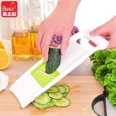 交換禮物-多功能切菜器刨絲器廚房用品神器擦絲器切片器家用削馬鈴薯絲切絲器