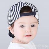 婴儿帽  嬰兒帽子春秋寶寶帽子新生兒遮陽帽兒童鴨舌帽男夏季網格棒球帽  欧韩流行馆