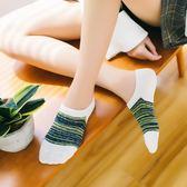 十雙裝襪子女短襪淺口正韓可愛純色女襪夏季女士短筒運動棉襪隱形船襪  雙12八七折