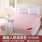 床包床套防塵罩加厚夾棉床罩單件床墊保護套雙人5*6尺床·樂享生活館