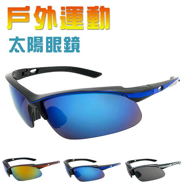 MIT流線型運動太陽眼鏡  運動眼鏡 自行車眼鏡 單車墨鏡 路跑眼鏡 抗紫外線UV400