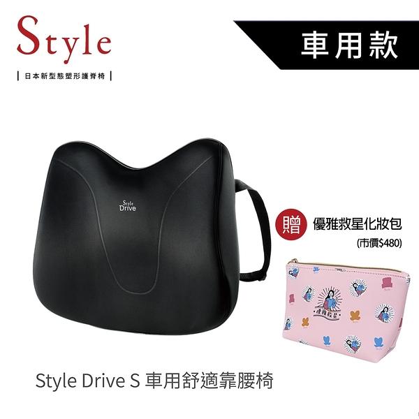 Style Drive S 車用舒適靠腰椅