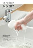 長柄刷替換百潔布 清潔刷 長柄 海綿擦  牆壁清潔刷 浴缸 刷地板 瓷磚刷【M152-1】慢思行