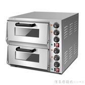 東貝熱風爐烤箱商用大容量私房烘焙單層雙層披薩爐蛋糕面包電烤箱 220vNMS漾美眉韓衣