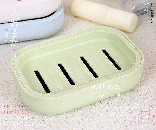 心動小羊^^超透氣食品及環保皂架 皂托/木制手工皂盒 肥皂盒.香皂盒 皂盤晾皂架好用!