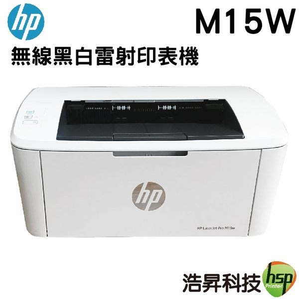 【限時促銷↘2990】HP LaserJet Pro M15w 無線黑白雷射印表機