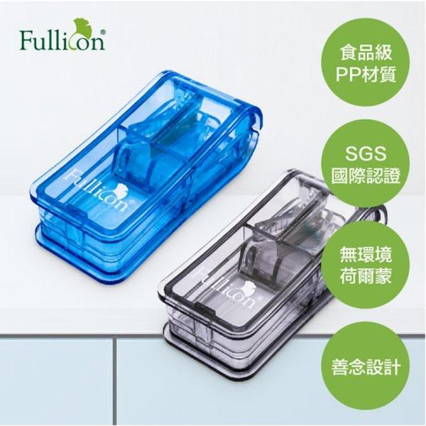 【Fullicon護立康】安全集屑切藥器(藍)
