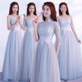 伴娘禮服 伴娘服春季正韓灰色中袖伴娘團姐妹裙長版洋裝晚禮服女 酷我衣櫥