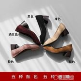 秋冬季新款方頭粗跟單鞋女韓版百搭復古絨面中跟高跟鞋工作鞋   草莓妞妞