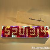 聖誕情人節禮物5201314香皂玫瑰花禮盒送女友老婆 清新創意禮物 印象家品旗艦店